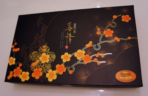 [Food] 蛋糕姑娘的黃金鳳梨酥 & 蛋黃酥開箱心得分享!
