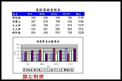 Excel_print04
