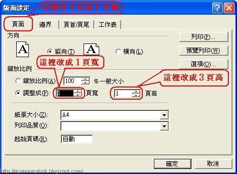 Excel_print12_thumb[5]
