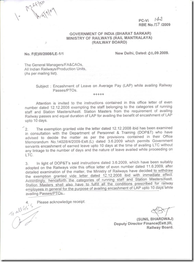 Encashment of Leave on Average Pay (LAP) while availing Rly Passes-PTOs - Clarification RBE-208