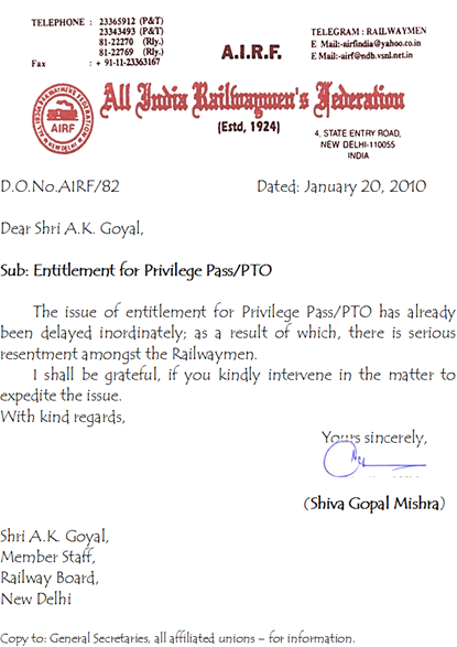 Entitlement for Privilege Pass/PTO