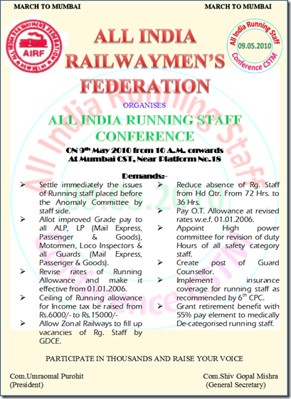 ALL INDIA RUNNING STAFF CONFERENCE