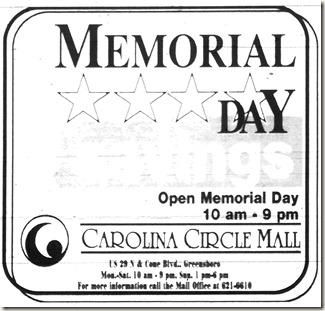 Memorial Day May 1995