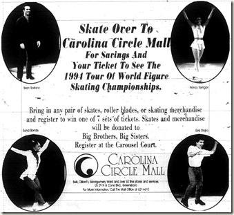 Figure Skating May 1994