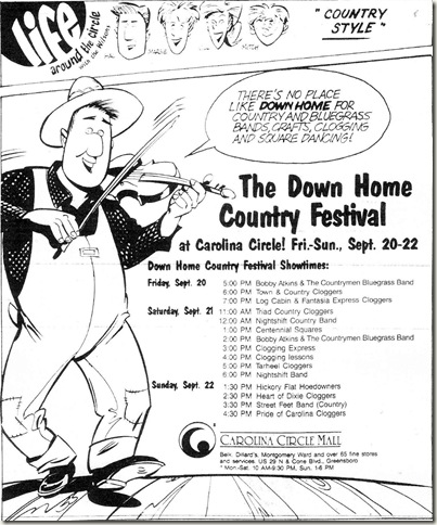 Down Home Country Festival September 1991