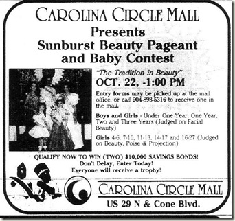 Sunburst Beauty Pageant September 1995