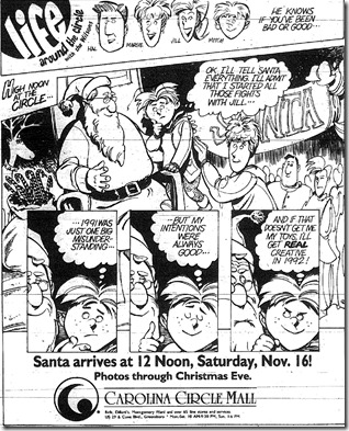 Christmas November 15, 1991