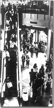 Corridor 1981