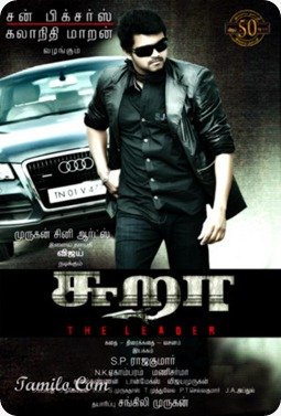 Tamil_Movie_Sura_Photos01