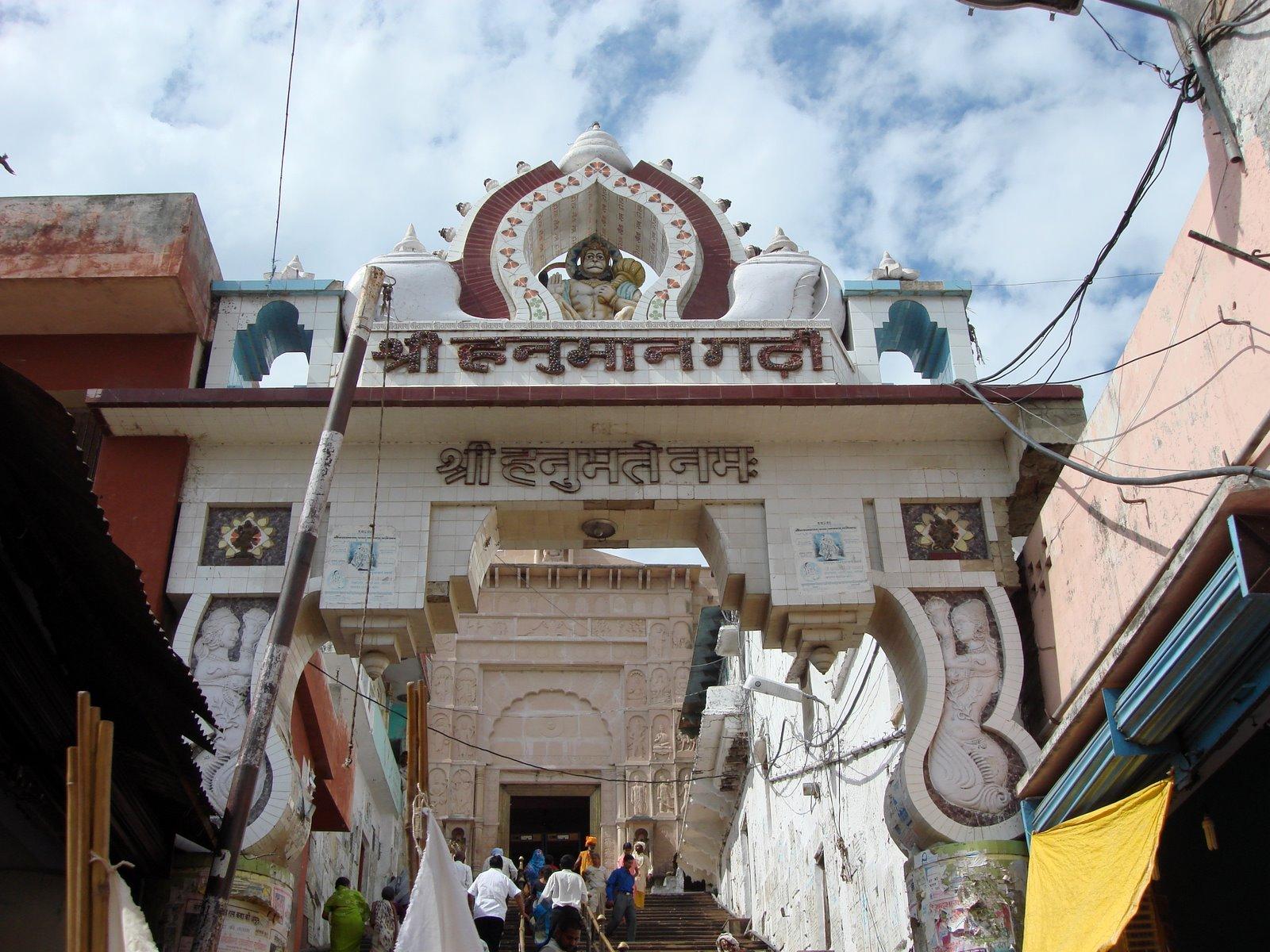 Hanuman Garhi/Gaddi