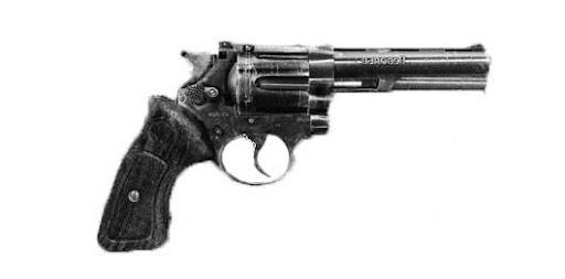 44 magnum revolver bullets. 44 magnum revolver bullets.