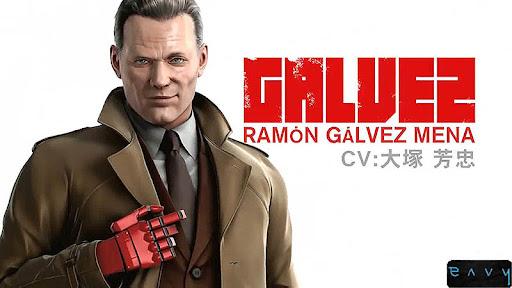 رمون گالوز (Ramon Galvez Mena)