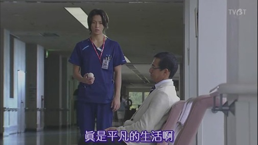 Code Blue 2nd Season ep10[(025831)18-10-30]
