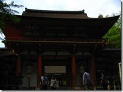 09Japan-Nara 280
