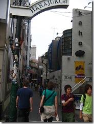 12Japan-Tokyo 084
