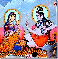Lord Shiva and Mother Parvati