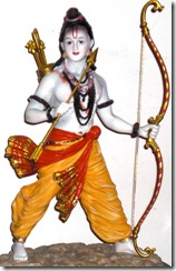 Rama - the giver of pleasure