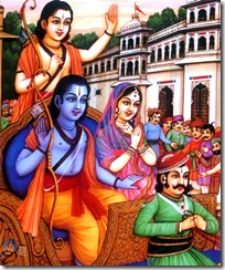 Sita, Rama, and Lakshmana leaving Ayodhya