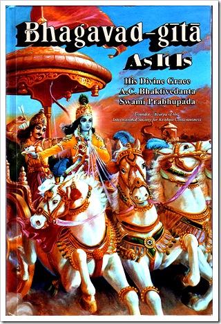 Bhagavad-gita - Krishna-katha