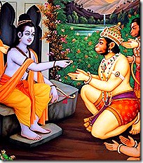Lord Rama with Hanuman