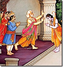 Rama honoring His father