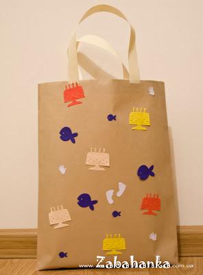 Подарунковий пакет