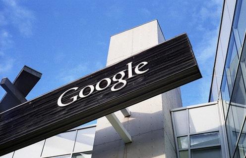 Google Sede 01