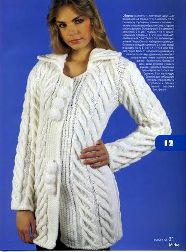 ملابس الشتاء 48387100_zhaket_s_pomponami