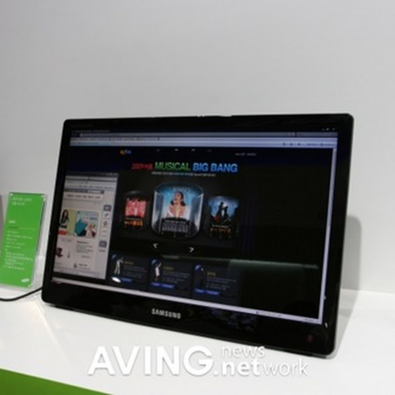 Samsung unveils USB monitor for notebooks
