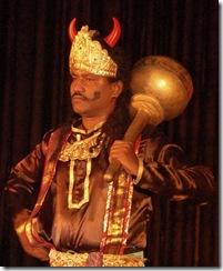 yamraj