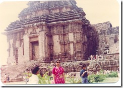 Scan00171