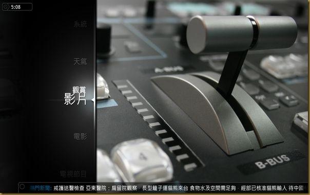 MediaStream_1