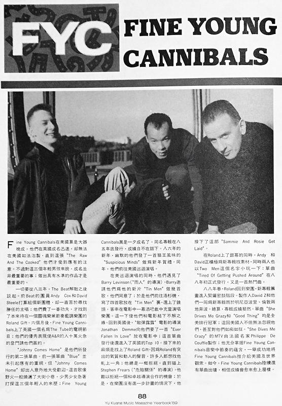Yu Kuang Music Magazine Yearbook 1989