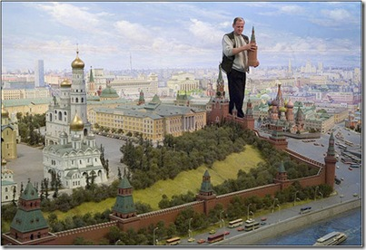 500x_moscow_city_giant