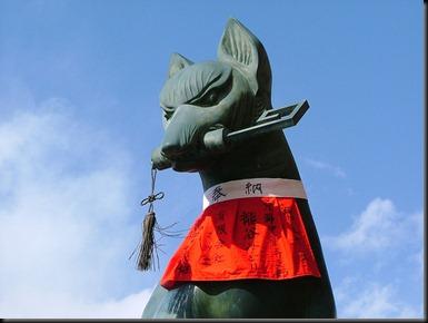 fushimi-inari-fox-god-cc-DavidGardinerGarcia