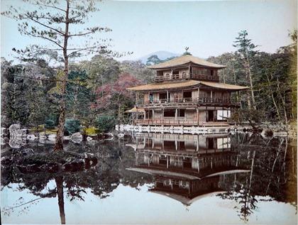 795px-Japon-1886-41