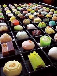 wagasi Nishiki market
