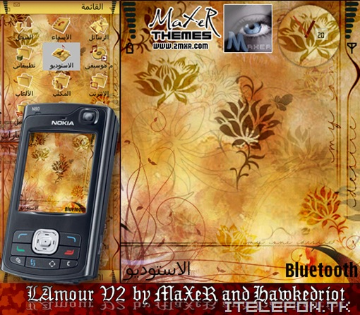LAmour_V2_FOR_Nokia_N80_by_TheMaXeR