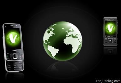 vopium international free call