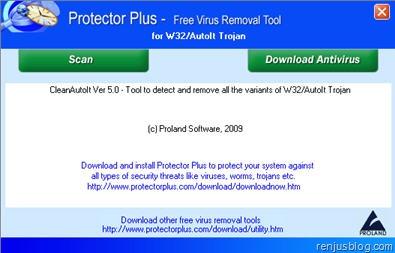 removal tool khatra.exe sality virus
