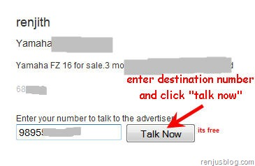 mobile to mobile free call from rediff