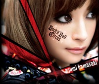 ayu-rock-n-roll-b
