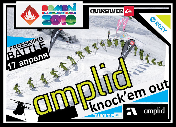 Amplid Knock'em Out. Newschoolers ONLY!