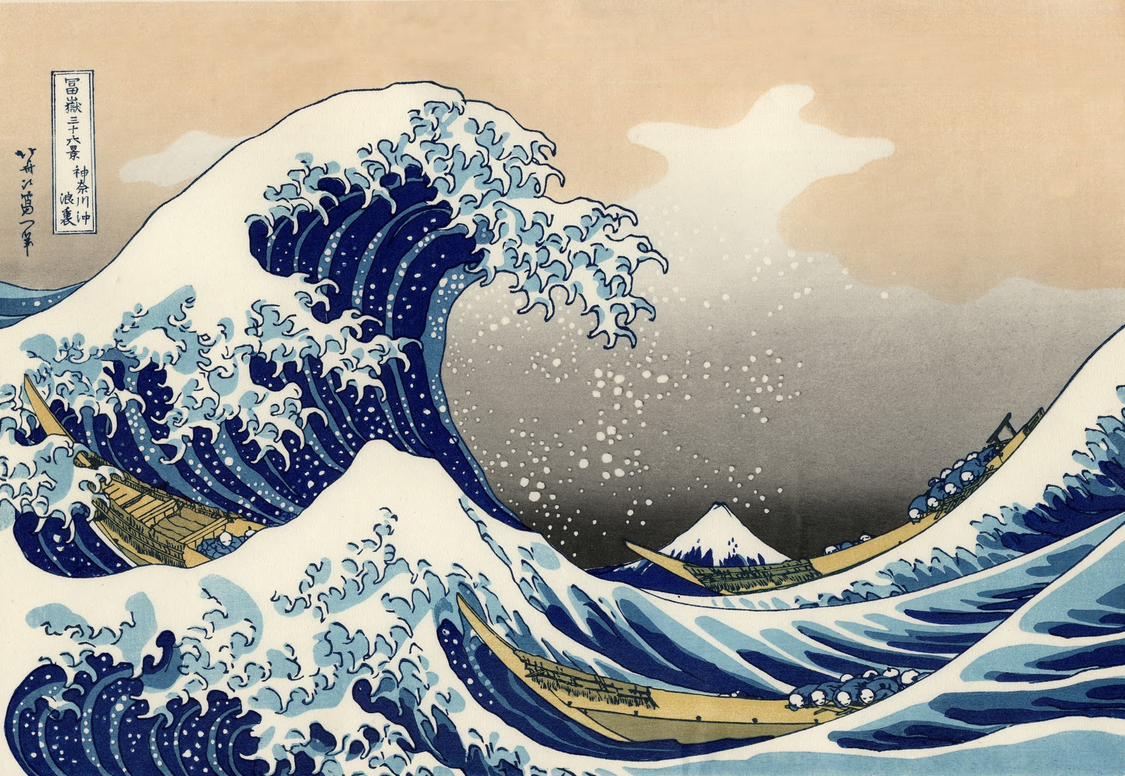 katsushika hokusai, the great wave off kanagawa
