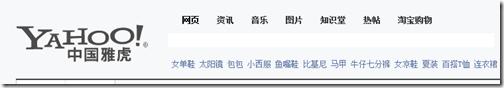 google紀念青海地震4