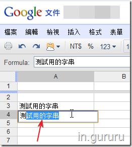new_google_docs_7