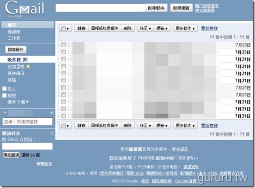 gmail_通訊錄聯絡人_1_0