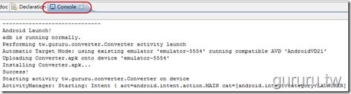 android 介面設計 UI DESIGN