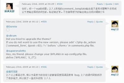 iNove官方博客mg12的回复