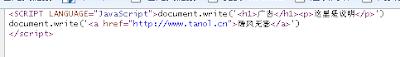 phpcms html广告生产js